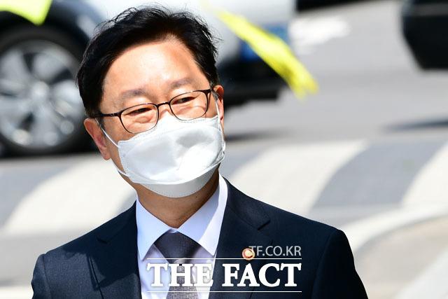 현직 법무부 장관으로 재판정에 서는 박범계 법무부 장관.