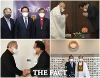 김부겸 총리, '각 종교 지도자들 예방해 국정운영 조언과 협조 구해' [TF사진관]