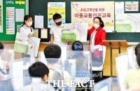 쉘코리아, '2021 아동교통안전교육 캠페인' 전개 [TF사진관]