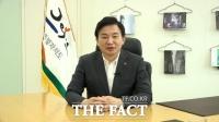 원희룡 제주지사