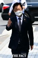 박범계, '재판 출석하는 현직 법무부 장관' [포토]