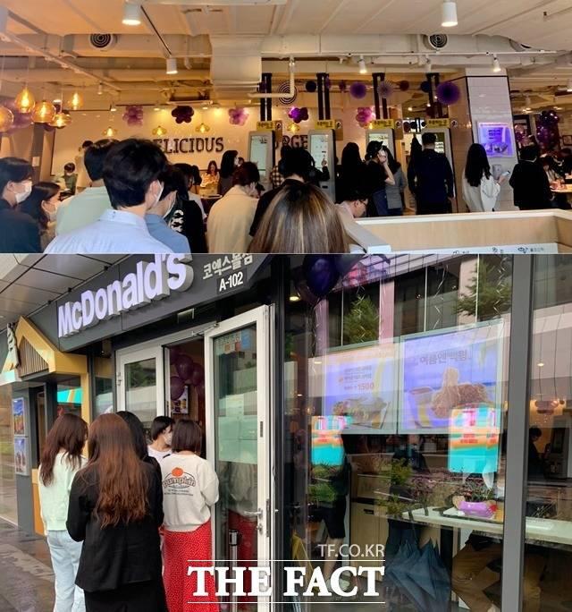 맥도날드가 그룹 방탄소년단과 출시한 THE BTS 세트가 큰 인기를 끌고 있다. 사진은 출시 첫날 맥도날드 매장 모습. /이민주 기자