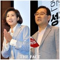 [취재석] '갑툭튀' 계파 논란, '도로 새누리당' 국민의힘