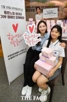 좋은느낌, '세계월경의 날 맞아 생리대 기부 캠페인' [포토]