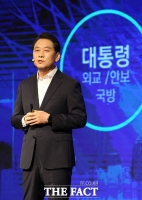 '원조 친노' 이광재 의원, '대선 출마 공식 선언' [TF사진관]