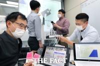 LG유플러스, 공공·민간에 '양자암호통신 시범 인프라' 구축