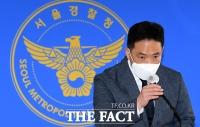한강 대학생 사망사고 중간 수사결과 발표하는 경찰 [포토]