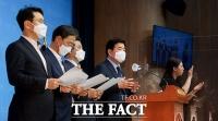 부동산특위, '주택시장안정을 위한 공급·금융·세제 개선안' 발표 [TF사진관]