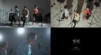 그룹 포맨, 4년 만에 4기 출범…'특급 하모니' 선사