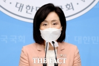 '김오수 임명 강행, 33번째 패싱'…국민의힘 입장문 발표 [TF사진관]