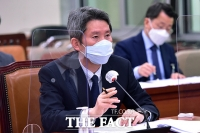 한미정상회담 관련 국회 외통위 출석한 이인영 [TF사진관]
