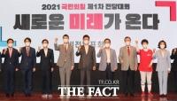 국민의힘 '이준석 돌풍' 건재…나경원·주호영 등 중진들 '고심'