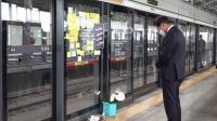 구의역 참사 5년…서울 지하철은 안전한가