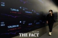정부, 비트코인 등 가상자산 사업자 관리감독 나선다