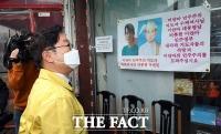 미얀마 민주주의 호소문 바라보는 박범계 장관 [포토]