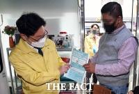 박범계 장관, '부평 미얀마 식당 방역 상황 점검' [포토]