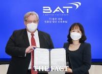 BAT코리아, 친환경 청년인재 후원