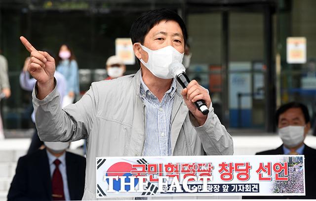 박상학 자유북한운동연합 대표가 창당 지지 발언을 하고 있다.