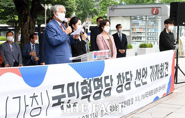 국민혁명당 창당 선언하는 전광훈 목사.