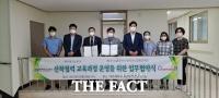 제주대 – 제주테크노파크, 산학협력 교육과정운영 업무협약