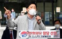 전광훈 '국민혁명당' 창당 지지 발언하는 박상학 대표 [포토]