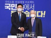 손경식 경총회장 접견한 송영길, '한미정상회담, 기업 현안 논의'[TF사진관]