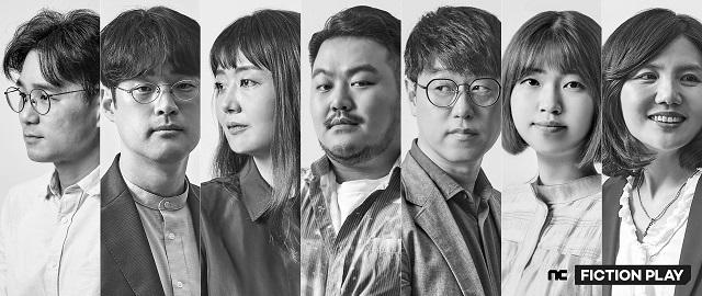 엔씨, 국내 대표 작가 7인 소설 담은 '픽션 플레이' 공개