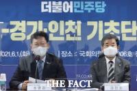 송영길, '부동산 부자 감세' 논란…