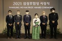 2021 삼성호암상 시상식 개최…봉준호 감독 등 6명 수상