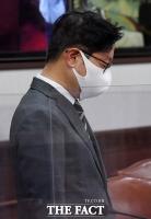 묵념하는 박범계 법무부 장관 [포토]