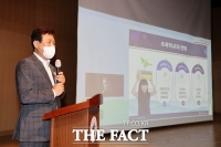 충북도교육청, '초록학교3.0' 비전 선포