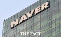 네이버, 'AI반도체' 투자 확대…'퓨리오사AI'에 후속 투자 결정