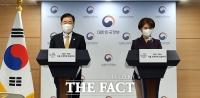 '2021 P4G 서울 정상회의' 결과 합동브리핑 갖는 외교부-환경부 [포토]