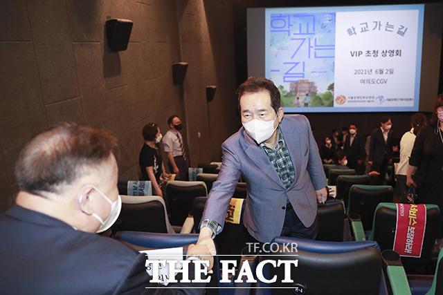 정세균 전 국무총리가 2일 오후 서울 여의도 CGV에서 열린 영화 학교 가는 길 VIP상영회에서 이상민 더불어민주당 의원과 악수를 하고 있다. /이선화 기자
