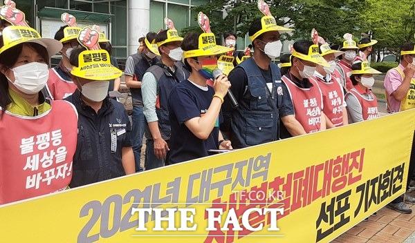 대구경북 차별금지법 배진교 공동대표는 차별금지법 제정 필요성에 대해 발언하고 있다./이성덕 기자