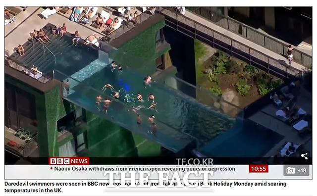 BBC에 보도된 스카이 풀의 모습. /데일리메일 캡쳐