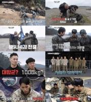 '강철부대' SSU, '가로림만 개척작전' 승리...4강 극적 합류