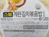 '남혐' 논란 일던 GS25, 이번엔 김치 '파오차이' 표기 논란