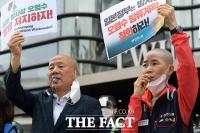 후쿠시마 방사능 오염수 방류 저지 공동행동 하는 시민단체 [TF사진관]