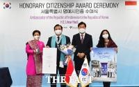 오세훈 시장, 이임 앞둔 인도네시아 대사에 '명예시민증 수여 ' [TF사진관]