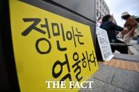 [김병헌의 체인지] 정부가 고 손정민 사건을 신속히 해결해야 하는 이유