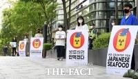 일본대사관 둘러싸고 릴레이 시위하는 시민단체 [포토]
