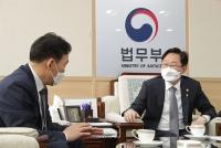 박범계 '신현수 트라우마' 넘을까 …김오수와 검찰 인사 회동