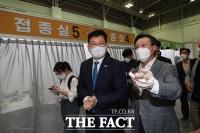 송영길, 백신 접종센터 방문