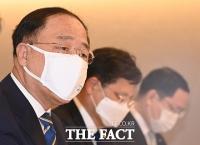 홍남기, '7월1일부터 서민·실수요자 대출규제 완화' [TF사진관]
