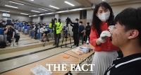 서울시, 기숙학교 코로나19 자가검사 실시 [포토]