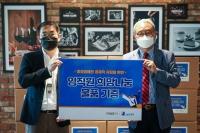 이마트24, '환경의 날' 맞아 자원 순환 활동 펼친다