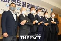 김부겸 국무총리 경제단체장 간담회 [포토]