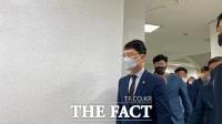 '선거법 위반' 김병욱 의원, 항소심서 벌금 90만원...법정서 기쁨의 박수터져