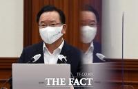 국정현안점검회의 주재하는 김부겸 총리 [포토]